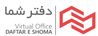 Logo Daftareshoma-01 (1)